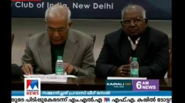 K. Padmanabhan Memorial RTI Lecture and National Award