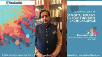 Shashi Tharoor | Consultation Meeting on Repatriation of Mortal Remains
